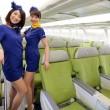 protest-inedit-stewardesele-unei-companii-japoneze-vor-uniforme-cu-fuste-mai-scurte-18476421