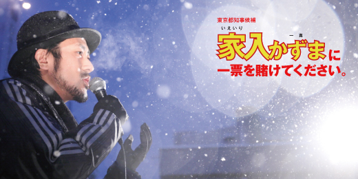 twitter_cover