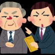 senkyo_wairo